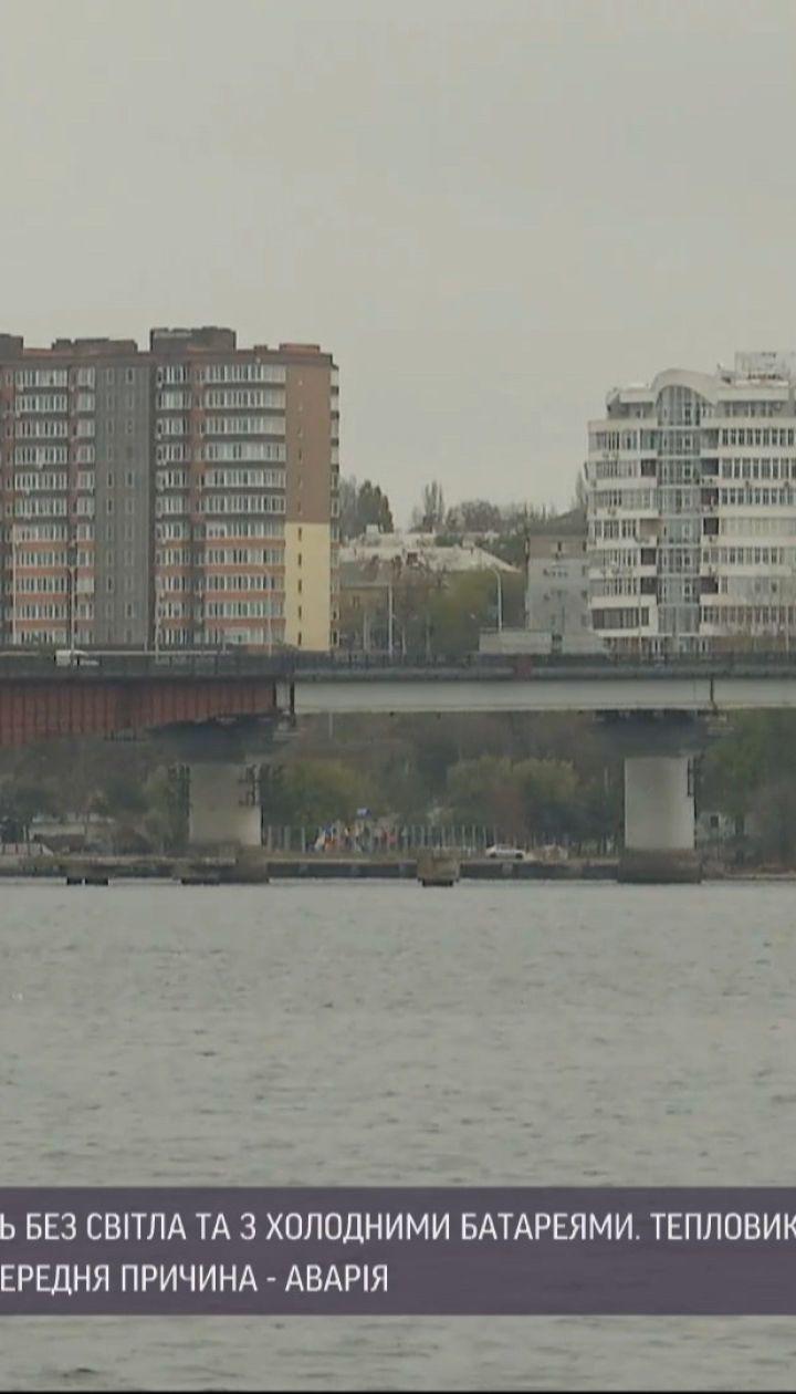 Кілька районів Миколаєва одночасно залишилися без опалення та світла