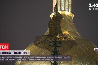 Вместо традиционной звезды на главной елке Украины появилась шляпа