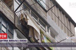 В Кропивницком спасают жизнь 4-летней девочки, которая выпала из окна многоэтажки