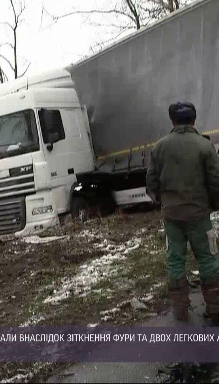 Пятеро человек пострадали в аварии под Борисполем
