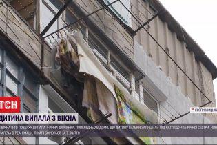 4-річна дівчинка з Кропивницького перебуває в комі після того, як випала з восьмого поверху
