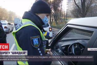 Скандальний допис фельдшерки: в Рівненській області поліція перевіряла, чи пропускають водії швидку