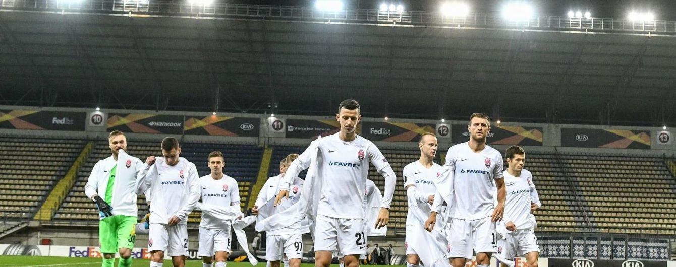 Ліга Європи: розклад і онлайн-результати матчів 4-го туру