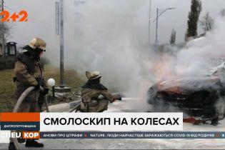 У Покрові Дніпропетровської області на АЗС загорівся легковий автомобіль
