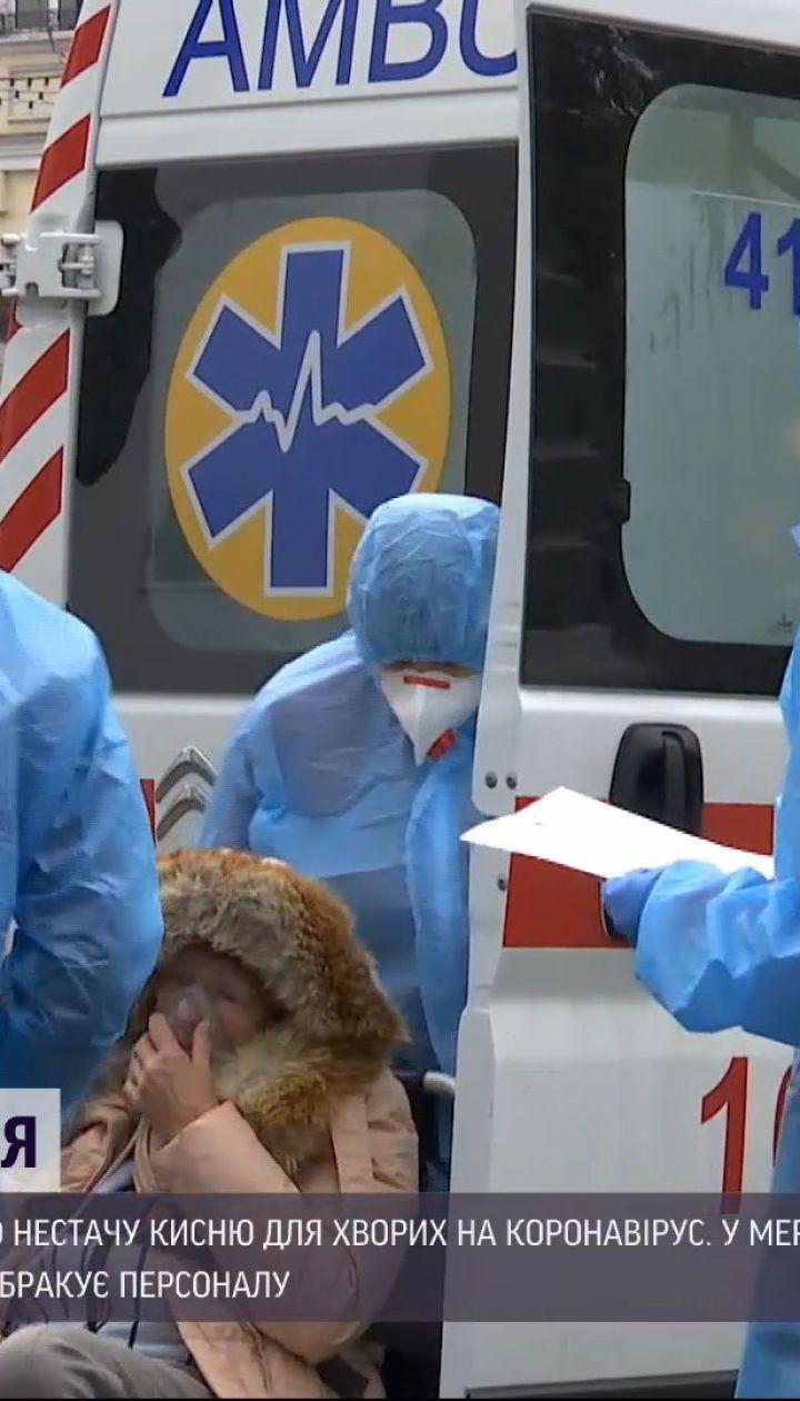 В одесской больнице пациенты, больные коронавирусом, умирают от недостатка аппаратов ИВЛ
