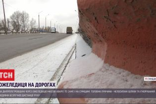 У Сумській області рятувальники буксирували мікроавтобус, який на слизькій дорозі занесло в кювет