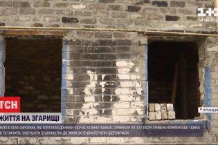 Жизнь на пепелище: где жители Луганской области, пострадавшие от пожаров, встретят Новый год