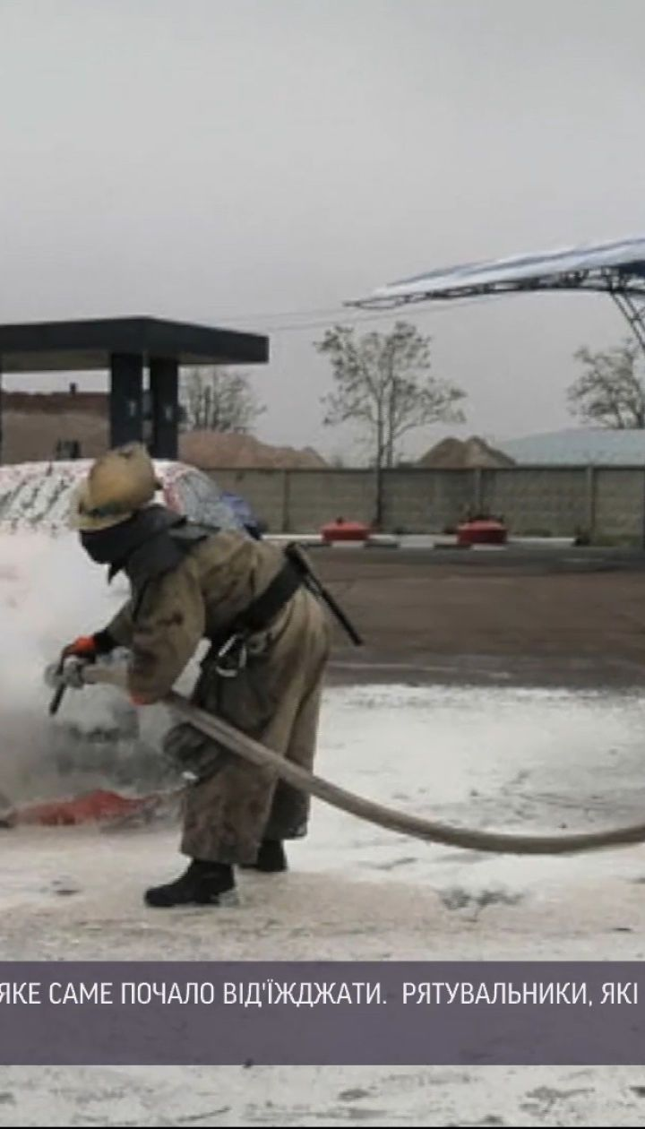 """В Днепропетровской области на АЗС произошел пожар - загорелся """"ланос"""""""