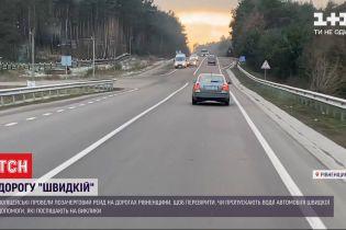 Внеочередной рейд в Ровенской области: полиция проверяет, дают ли скорым дорогу