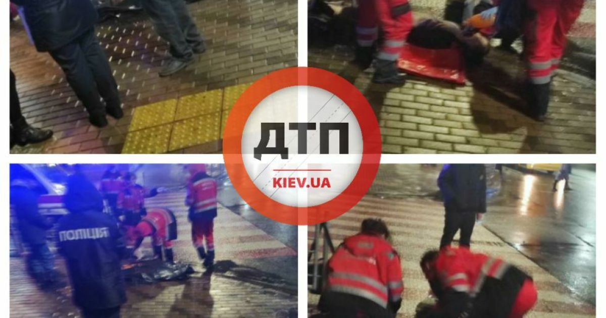 У Києві посеред вулиці помер чоловік: що сталося