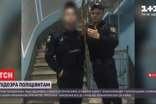 Полицейским, которые в центре Львова избили ветеранов войны в Донбассе, объявили о подозрении