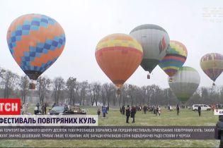 В Киеве состоялся первый фестиваль привязанных воздушных шаров