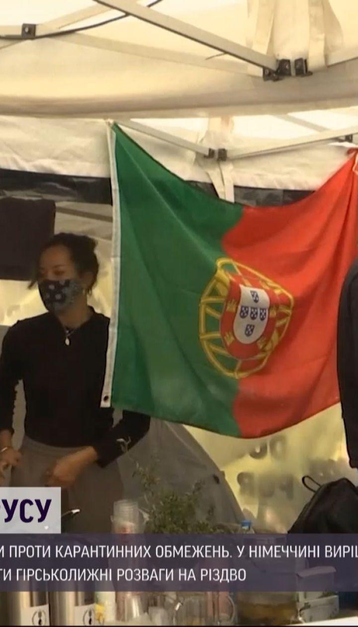 Владельцы ресторанов в Португалии начали голодовку против карантина