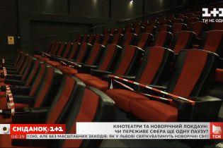 Сколько зрителей потеряли кинотеатры и что их ждет дальше