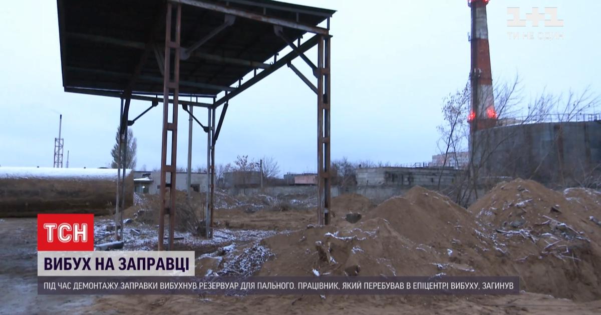 В Запорожье произошел взрыв на заправке: мужчину отбросило на полсотни метров