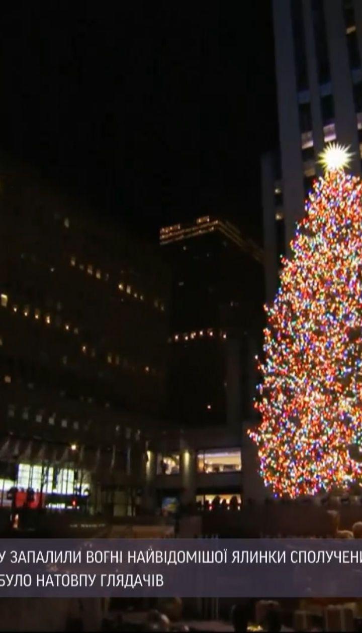 У Нью-Йорку запалили вогні найвідомішої ялинки США
