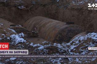 Во время взрыва на заправке в Запорожье погиб мужчина