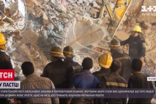 Під завалами будинку в єгипетському місті Александрія загинуло 6 людей