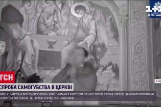 В Киеве спасли мужчину, который пытался покончить с собой в церкви