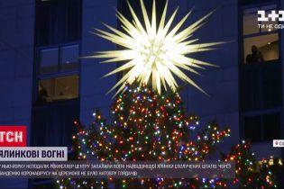 У Нью-Йорку засвітили найголовніше різдвяне дерево США
