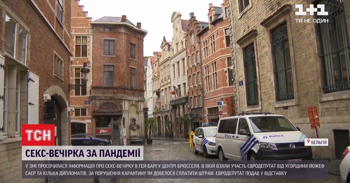Организатор секс-вечеринок в Брюсселе для политиков рассказал о гостях из Украины