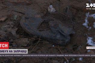 В спальном районе Запорожья взорвался резервуар на АЗС - один человек погиб на месте