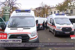 Лікарня під охороною: чому медзаклад в Одесі обороняє Нацгвардія