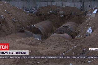Взрыв на АЗС в Запорожье: тело мужчины, который находился рядом, отбросило на 50 метров