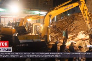 В Александрії, де напередодні стався обвал будинку, триває пошукова операція
