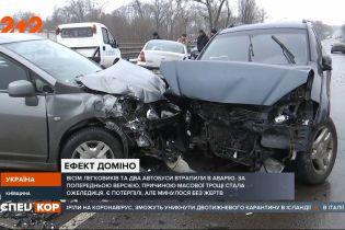 Аварія в Броварах: одна в одну влетіли одразу 10 машин