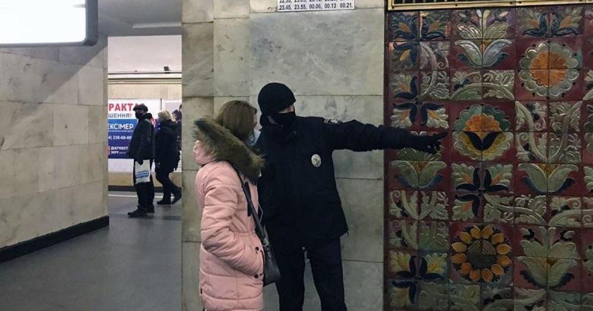 @ Национальная полиция Киева