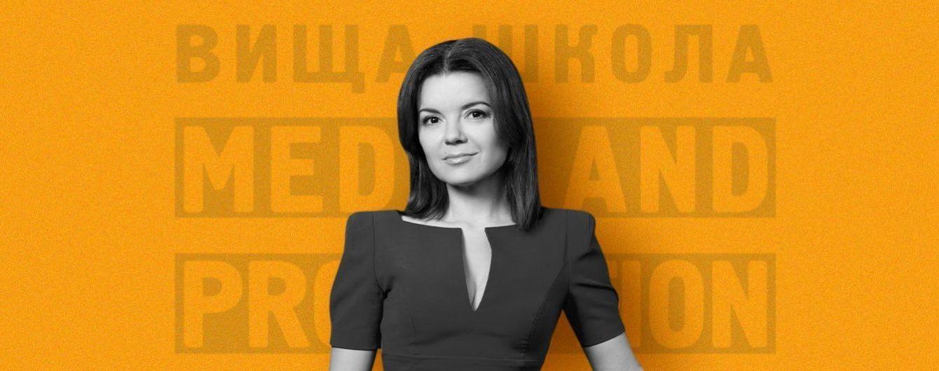 Марічка Падалко розповіла, як стала телеведучою та про викладання у Вищій школі Media&Production