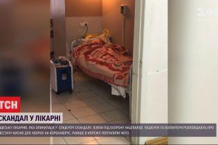 Мертві поряд з живими: яка ситуація в Одеській клініці після оприлюднення скандальних фото