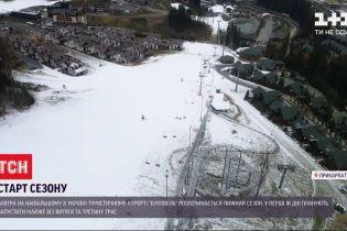 """На туристическом курорте """"Буковель"""" начинается лыжный сезон"""