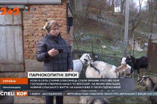 Селянка з Тернопільської області за рік набрала тисячі підписників на Youtube-каналі