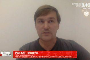 Лікар розповів, як в Івано-Франківську інтерни допомагають лікарням у боротьбі з коронавірусом