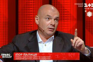 Игорь Палица рассказал, как выжить украинскому бизнесу