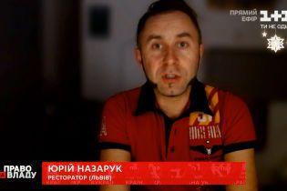 Вряд ли нам кто-то поможет в этот кризис - ресторатор со Львова