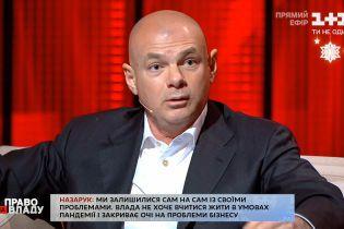 Ми не зупинимо епідемію, а бізнес загине - Палиця про введення локдауну в Україні