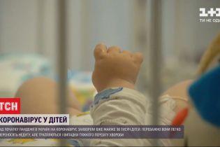 Коронавирус помолодел: от начала пандемии в Украине на COVID-19 заболели около 38 тысяч детей