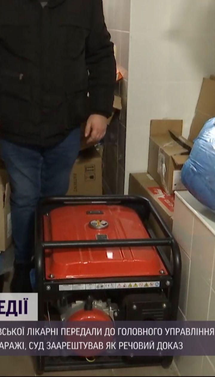 Жовквинськую больницу предупредили об отключении света: почему генератор так и остался стоять в гараже