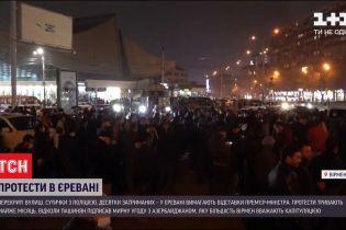 В Єревані не вщухають протести: люди перекрили центральні вулиці та вимагають відставки прем'єра
