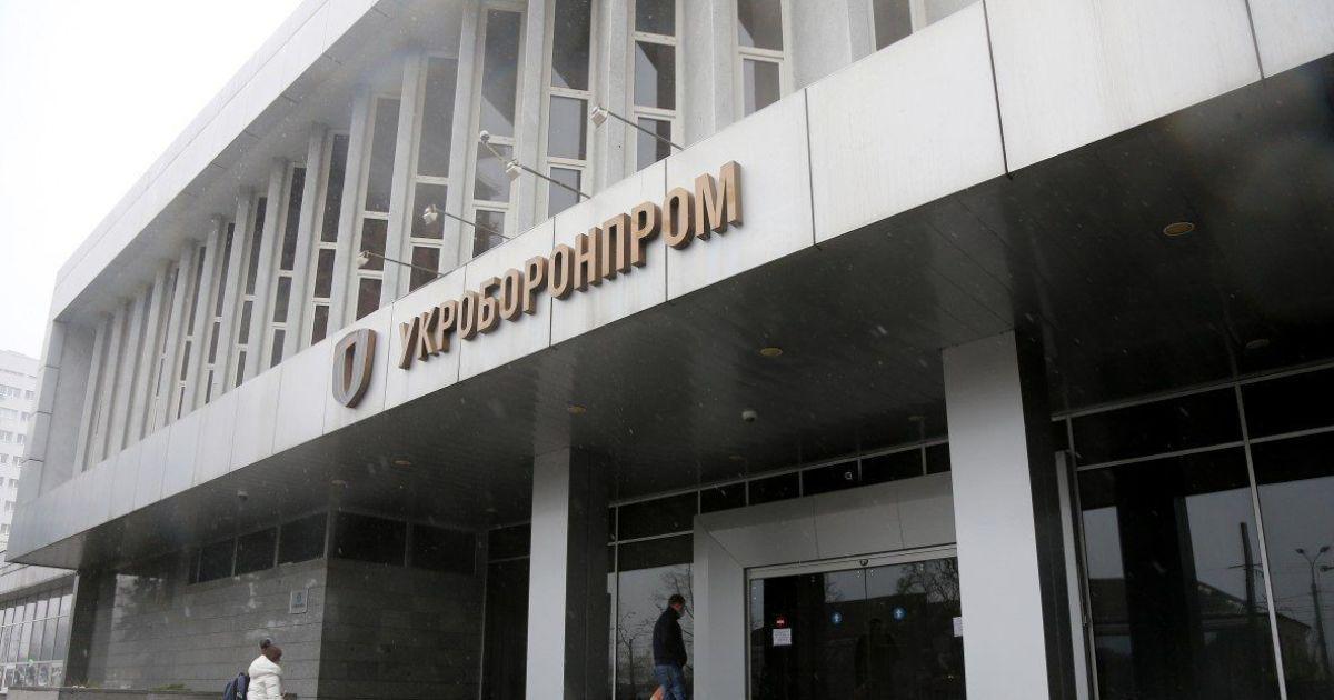 """Обыски в """"Укроборонпроме"""": чиновникам вменяют измену"""
