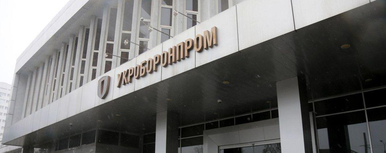 """Реформа """"Укроборонпрома"""" направлена на """"дерибан"""" имущества и подрывает оборонный комплекс Украины — """"ЗА Майбутнє"""""""