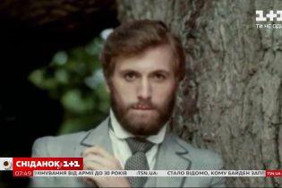 Життєва історія актора та режисера Григорія Гладія