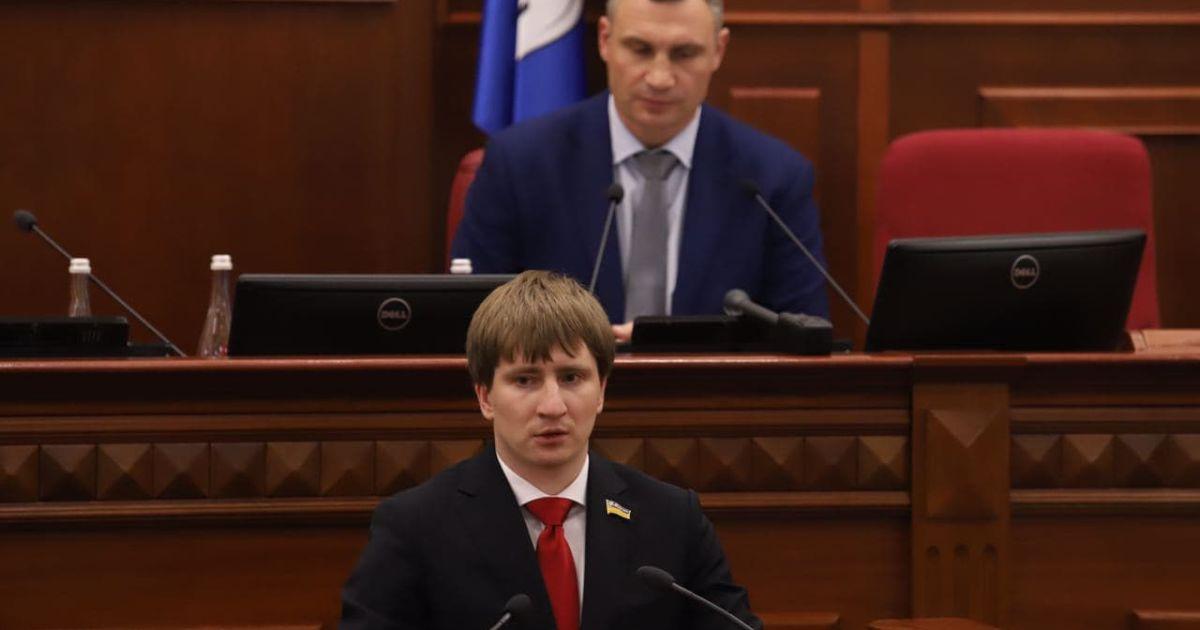 @ kyivcity.gov.ua