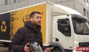 У Києві запускають машини, що збиратимуть зламану побутову техніку