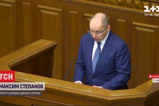 Министр здравоохранения Степанов в Верховной Раде заявил, что локдауна до Нового года не будет