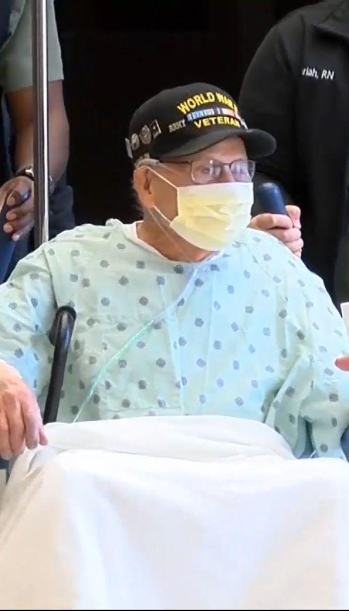 Победил коронавирус в 104 года: ветеран Второй мировой войны из Алабамы оправился от COVID-19