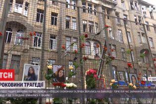 Годовщина трагедии: в Одессе проводят прощальную панихиду по погибшим в пожаре, который произошел в колледже